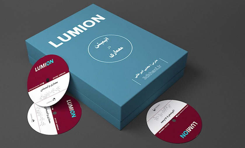 Buy-Lumion-Education-Package