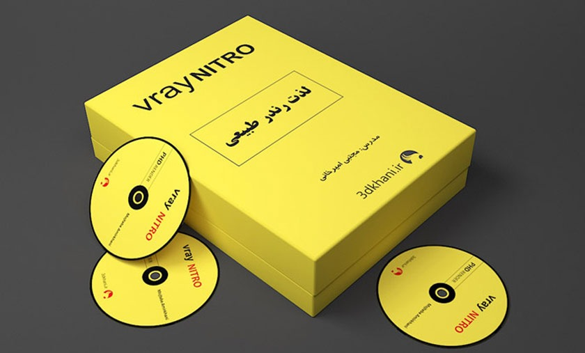 Purchase-Vray-Training-Pack