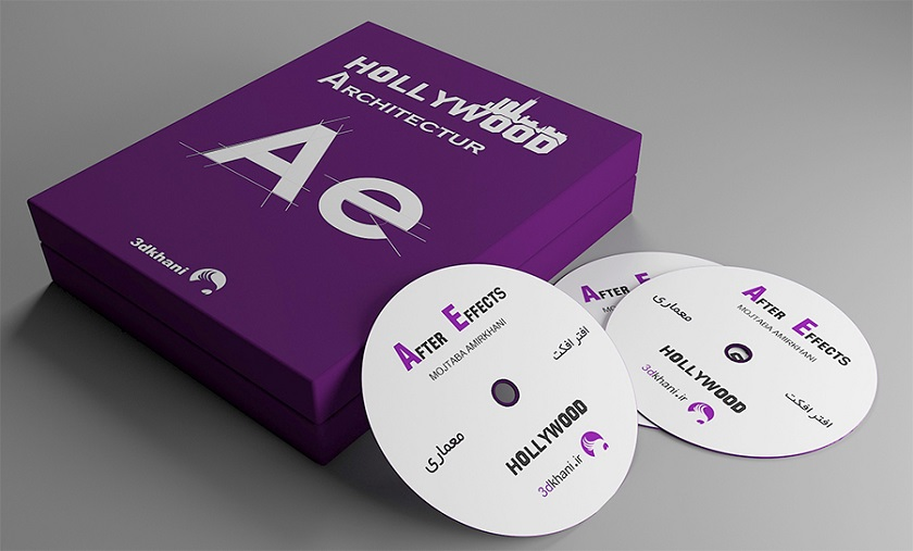 aftereffect-training-package-in-architecture